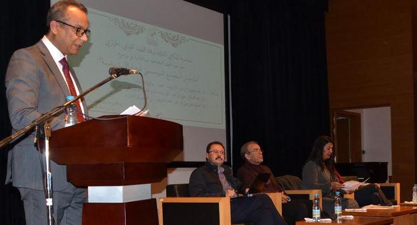 المصطفى بنعلي في الندوة الفكرية حول تفعيل الطابع الرسمي للأمازيغية