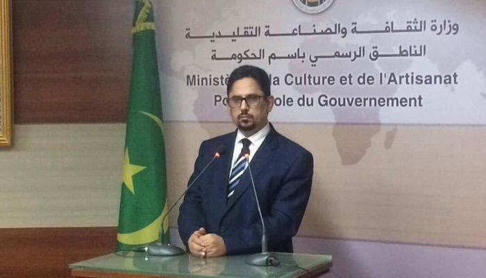 وزير الثقافة يشيد بعلاقات موريتانيا والمغرب ويتحدث عن ولد بوعماتو.