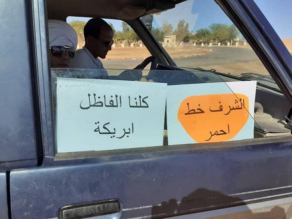إعتقالات،إعتصامات، مواجهات بمخيمات الصحراويين.