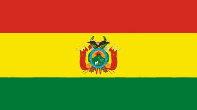 بوليفيا تسحب إعترافها بالبوليساريو