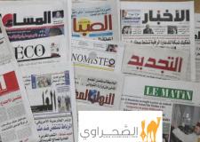 خمسون ناشرا للصحف في مدينة العيون.. مجلس وطني و تأسيس أول فرع جهوي للفيدرالية المغربية لناشري الصحف