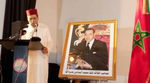 سفير المغرب يهنئ موريتانيا على تأهلها لكأس إفريقيا.