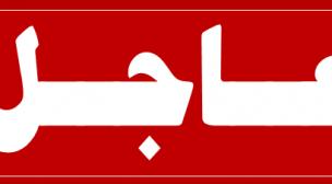 نقل شخص مصاب من مدينة الداخلة إلى العيون في إتجاه مراكش