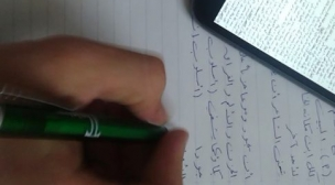 توقيف برلماني وبحوزته 3 هواتف نقالة في امتحان جهوي.