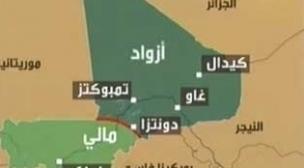 """قتل  أحد عناصر داعش يدعى """"ابو النور"""" من أصل مغربي إسبانى الجنسية"""