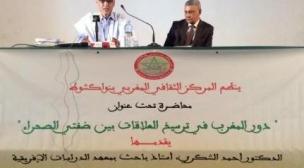 """""""دور المغرب في ترسيخ العلاقات بين ضفتي الصحراء"""