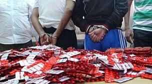 ايقاف شخصين يقومان لترويج أقراص مخدرة