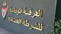 الفرقة الوطنية للشرطة القضائية تعتقل ثلاثة اشخاص بطانطان