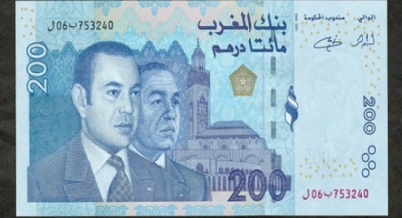 أوراق نقدية مزورة من فئة 200 درهم.