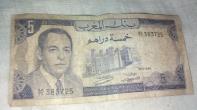 تفاصيل 150 ألف درهم التي تم الإستلاء عليها بمدينة العيون.