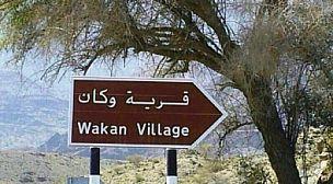 قرية عربية يصوم سكانها 3 ساعات فقط !