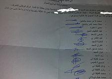 من موريتانيا عبر مالي و الجزائر إلى وجدة طريق السوريين المهربين.