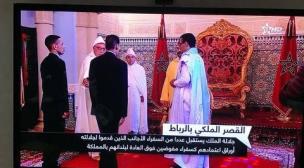 العاهل المغربي يتسلم أوراق اعتماد السفير الموريتاني الجديد.