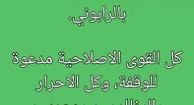 إعتقال مدون صحراوي.