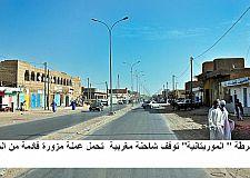 """الشرطة """" الموريتانية"""" توقف شاحنة مغربية  تحمل عملة مزورة قادمة من المغرب."""