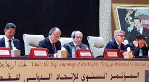 """عبد النباوي: القضاء قبل دستور 2011 كان مجرد """"مهمة""""."""