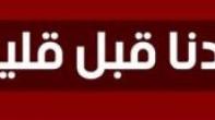 """وقفة احتجاجية لقبائل """"تكنة"""" أمام مقر قيادة البوليساريو تنديدا بمقتل شاب صحراوي."""