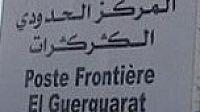 موريتانيا تمنع جزائري لانتهاء صلاحية جواز سفر و أسيوي يدخل المغرب دون أن يعمل أحد.