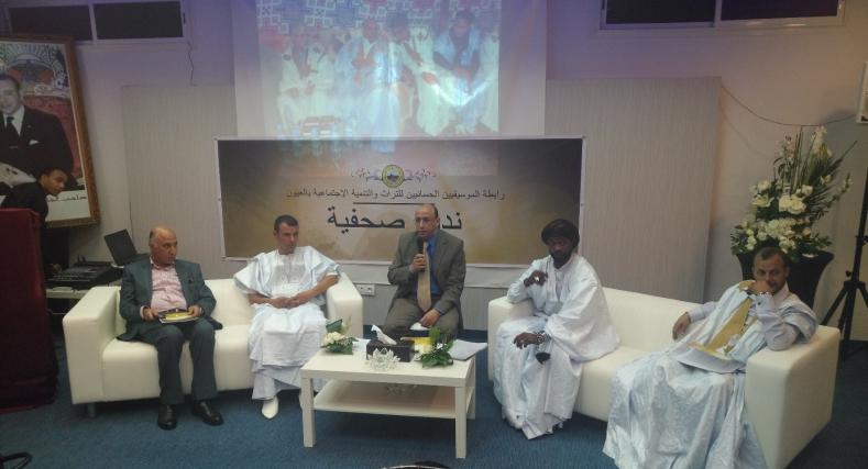 رابطة الموسيقيين الحسانيين للتراث والتنمية الاجتماعية بالعيون، توجه تظلما لصاحب الجلالة الملك محمد السادس.