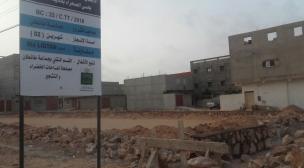 حزب المصباح بطانطان يحاول تبرير (زلة) حديقةحي الصحراء