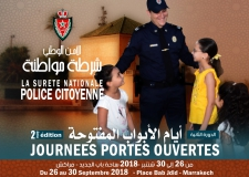 المديرية العامة للأمن الوطني تنظم الدورة الثانية للأبواب المفتوحة.