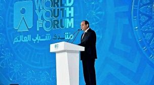 منتدي شباب العالم يناقش قضايا السلام والتنمية والابداع بمشاركة شباب من المغرب و145 دولة.