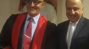رئيس المحكمة الإبتدائية بإنزكان يحصل على شهادة  الدكتورة الفخرية .