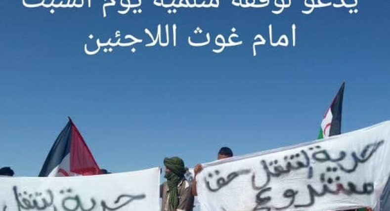 """المدون الصحراوي ينفي إعتقاله،لكن """"جيش الكاسكروطات"""" كما يسميه يتوعده."""