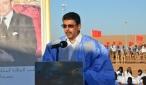 وزير الثقافة الموريتاني يشيد بالعلاقات المغربية الموريتانية.