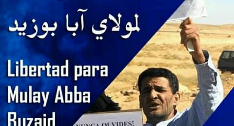 الصحراوي ابا بوزيد عند الجيش الجزائري بتندوف.