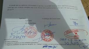 جمعيات تدعو لوقفة إحتجاجية بمدينة السمارة.