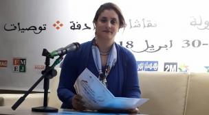 كلمة إيمان المالكي(مكلفة بالتواصل لديوان الرئيس الأول لمحكمة النقض بالرباط) بمناسبة تظاهرة نادي الصحافة بالجنوب