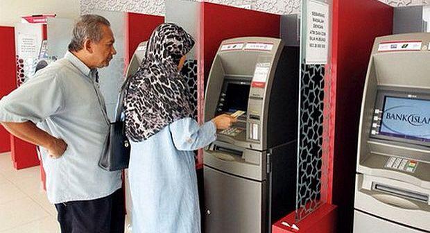 المغرب يراهن على البنوك الإسلامية للحد من تأثير الأزمات الاقتصادية