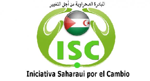 المبادرة الصحراوية من أجل التغيير تتأهب لخلق إطارها .