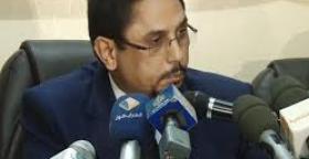 """موريتانيا .. الحكومة ترد على تصريحات وزير خارجية """"البوليساريو""""."""