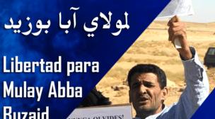 قيادة البوليساريو تمنع عائلة أبا بوزيد من زياته.