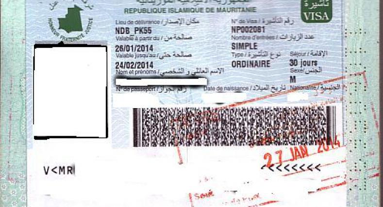 موريتانيا تخفض سعر تأشيرة دخول الأجانب إلي أراضيها بنسبة 80%