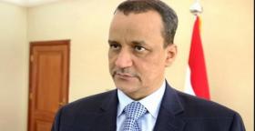 وزير الشؤون الخارجية الموريتاني في زيارة رسمية للمغرب.