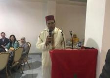 حفل إفطار للسفارة المغربية بموريتانيا.