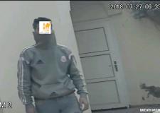 صور عبر وسائل التواصل لشاب بمدينة الوطية يتهموه بالسرقة.