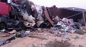 حادث سير خطير في الطريق الساحلية طرفاية – أمكريو