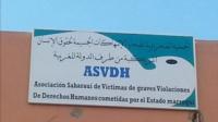 المغرب يرخص لجميعة حقوقية موالية البوليساريو بفتح مكتبها في العيون.
