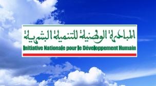 مكتب للدراسات لبرنامج الوطني للتنمية البشرية يتجاهل وضعية بطانطان.