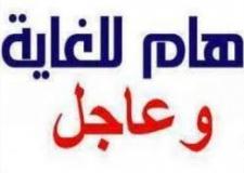 """لا وجود الوفد الإستخباراتي الموريتانيا بالمغرب هو مجرد إفتراء """"إعلامي"""""""