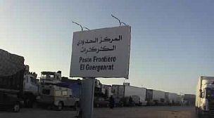 تخفيض رسوم الدخول للتراب الموريتاني