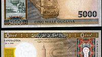 لقضاء الموريتاني يرفض منح الساراح المؤقتة للمتهمين بتزوير العملة (من بينهم مغاربة)