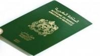 جواز سفر مزور يطيح بسيدة بمطار العيون.