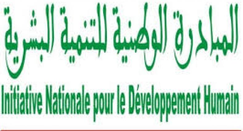 مشاريع التنمية البشرية بالجهات الجنوبية بين عدم المردودية و تبديد المال العام.