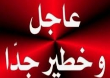 جنوح مركب للجر شمال لمهيريز به 5 مصريين.