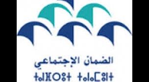رسالة تطالب وزارة الصيد و الضمان الإجتماعي بمد يد العون للعدالة للكشف المزيد الخروقات .